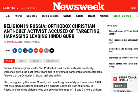 Religion in Russia: orthodox christian anti-cult activist accused of targeting, harassing leading Hindu Guru